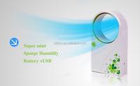 portable mini handheld centrifugal wall fan