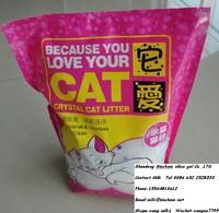 Hot Sale cat litter