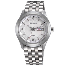 2015 WEIQIN sapphire crystal tungsten watch gifts for men