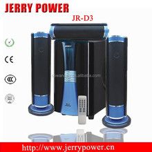 JEERY POWER D3 speaker hom e theater system wholesale in china alibaba
