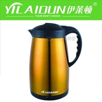 Automatic Elegantly Stainlesss Steel Mini Electric Travel Kettle