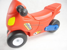 Walker for baby motorcycle,Kids plastic Toy car