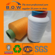 china wholesale 100% polypropylene yarn made in china yarn supplier