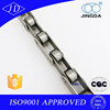 ISO 9001 Approved Stainless Steel Conveyor Chains 216AL 2082