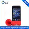 The latest fashion design silicone loudspeaker for mobile phone