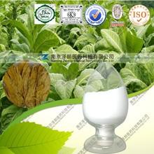 National standards 99% liquid powder Tabanone