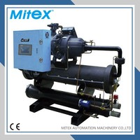High quality 60T single compressor industrial bitzer water cooled screw chiller