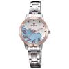 SKONE 7332 ladies quartz concept watch water resistant