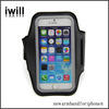 Best selling mobile accessories multi-function armband cell phone case for apple iphone 6