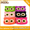 New arrival handbag design cute silicone owl animal case for apple iphone 5 5s