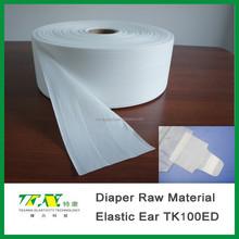 material tecido cru perfurado de orelha elástico tk100ed