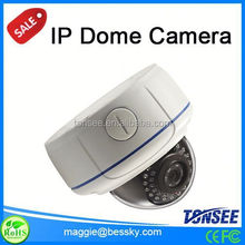 2.0 Megapixel IP dome camera for security,h.264 ptz wifi ip camera,taiwan online shopping