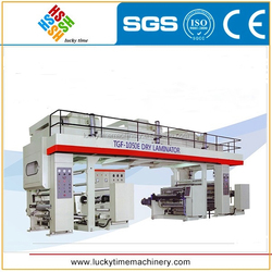 top sale high speed /automatic Dry laminating machine