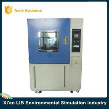 Sand & Dust Environment Test Chamber