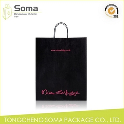 Cheap hot-sale luxury paper folding gift bag