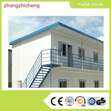 low cost prefab house /cheap prefabricated house/prefab houses china