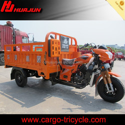 Chinese best selling good quality three wheel motorcycle in Peru