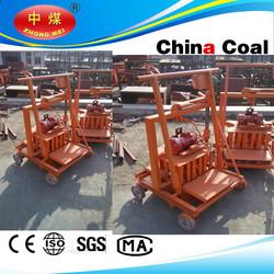 Hot sale! QMR2-45 Mobile Concrete Block Making Machine Made in China