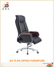 high back integrated headrest lounge and leisure executive chair office chair 9231A