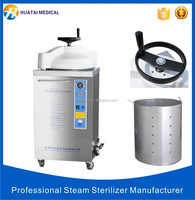 Glass Bottle Autoclave Sterilizing Machine - Autoclave for canning Food