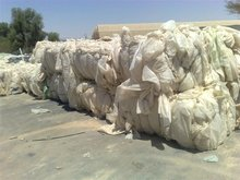 Sell AG LDPE Film scrap