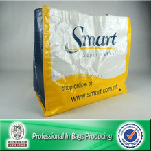 Custom Cheap Recycled Laminated PP Woven Supermarket Shopping Bag