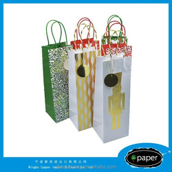 New Products 2015 Paper Wine Gift Bag,Innovative Product Wholesale Paper wine Bags