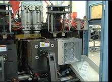 hebei sanqing plastic children ball making machinery