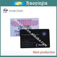Models Membership Card/Frosted Membership Card