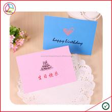 High Quality Handmade Birthday Invitation Cards