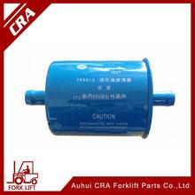 Forklift Hydraulic Oil Filter for TCM Forklift Parts 25967-82001