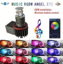 2015 newest hot selling rgb remote control angel eyes wifi remote rgb led angel eyes for bmw E39 E90 E92 car accessories