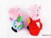 2015 Popular Cartoon Plush Toys Soft Pig Toys