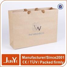 300gsm custom printed shopping cloth gift paper bag