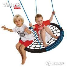 Vertak garden promotion children net swing