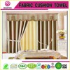Blackout curtain fabric cloth from Chinese manufacturer