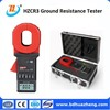 HZRC300 digital Clamp On Earth Resistance Meter