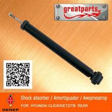High quality rear Gas shock absorber for HYUNDAI CLICK/GETZ/TB 55310-1C500