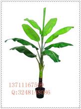 Pvc bananeira artificial / artificial vasos de plantas para resturant decoração