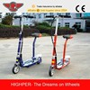 120W Cheap Electric Scooter For Sale (HP101E)