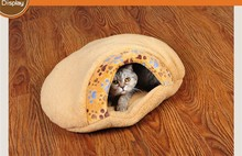 Cute Hole Design Velvet Hamburger Pet House Cat Beds