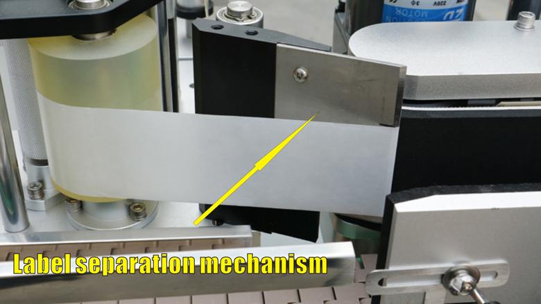 Label separation mechanism