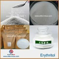 Free sample Erythritol