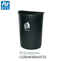 80l waste recycling bin/ plastic trash bin