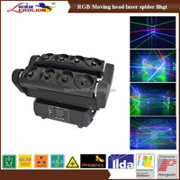 RGB Big Beam Spider Laser light moving head laser for Disco light show