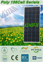 A grade PV panels from YIWU Poly 150w solar panel price/solar power system