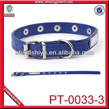 Pet product dog collar