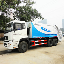 YUTONG Garbage compactor truck