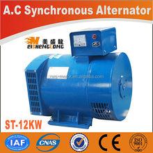 Hot sale! Diesel engine electric brushless st single pahse stc three phase generator starter dynamo power 100 watt alternator