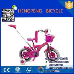12 inch children bmx bike/ superbike/ bicycle manufacturer